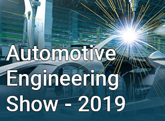 Automotive Engineering Show
